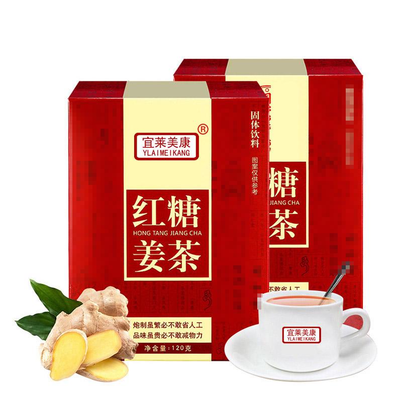 宜莱美康直供保健茶加工销售、代理与批发