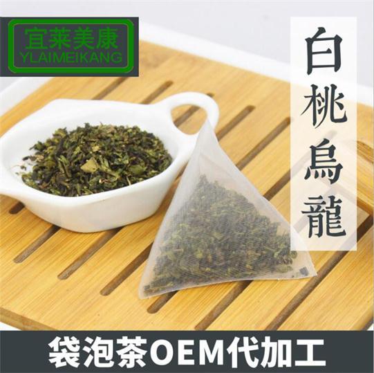宜莱美康直供广东茶包加工销售、代理与批发
