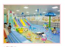 金色贝壳从事专业的幼儿游泳设备业务