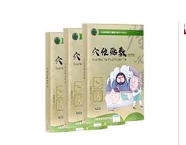 華縱堂痔瘡膏護理價格優惠,品質保證