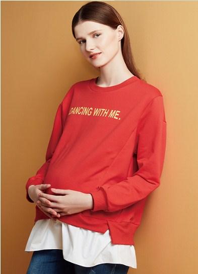 快乐屋提供时尚孕妇装销售