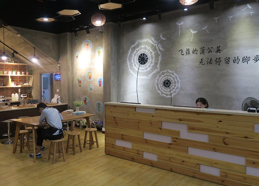 國內相對突出的飲品店設計公司,選擇廣州金達食品市場經營管理有限公司
