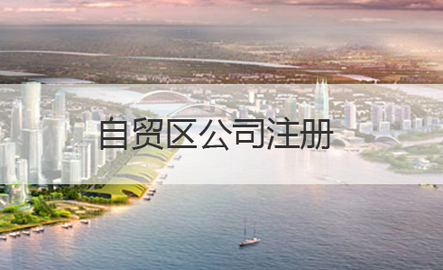 米粵財稅提供專業的廣州管理服務