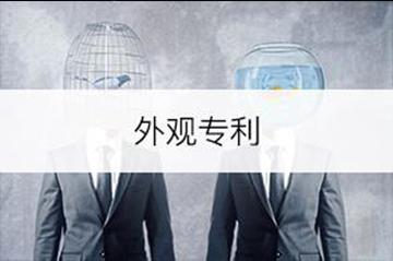 广东省广州知识产权代理网球哪个厂家便宜