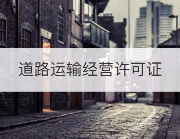 米粵財稅提供廣州許可審批代理業務