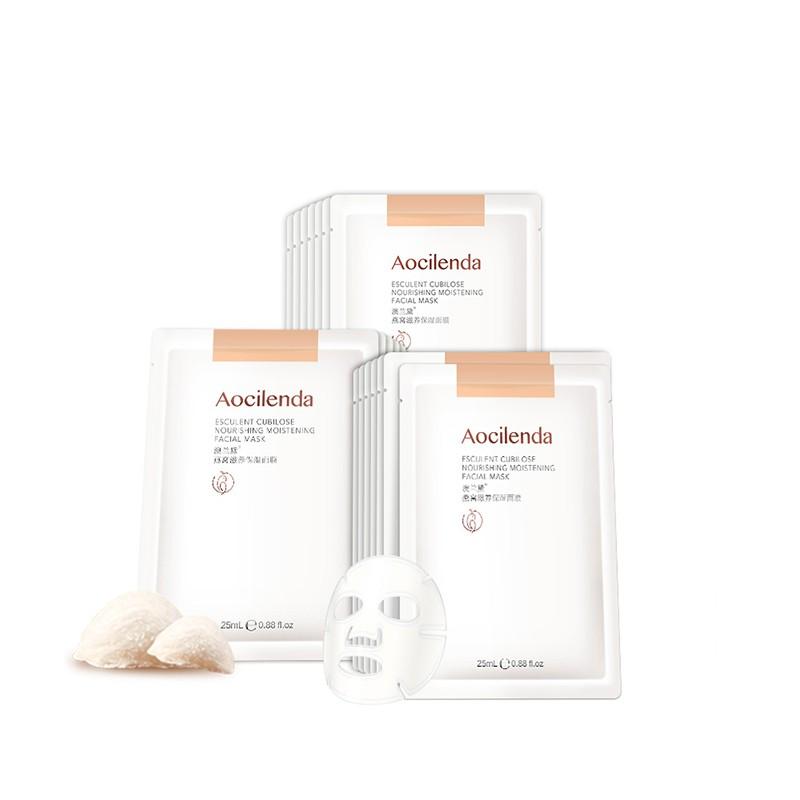 澳兰黛提供孕妇护肤品销售