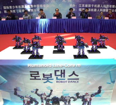 韩端iyrc提供专业的青少年机器人竞赛厂家优惠促销