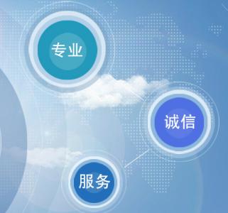 东方信邦提供每日财经信息业务