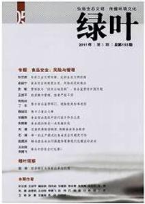 尚嘉期刊提供期刊发表平台服务