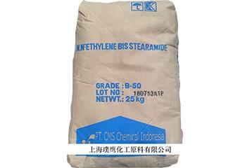中国巨石镇钛攀钢日本狮王提供专业的化工原料服务