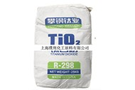 中国巨石镇钛攀钢日本狮王提供专业的钛白粉服务