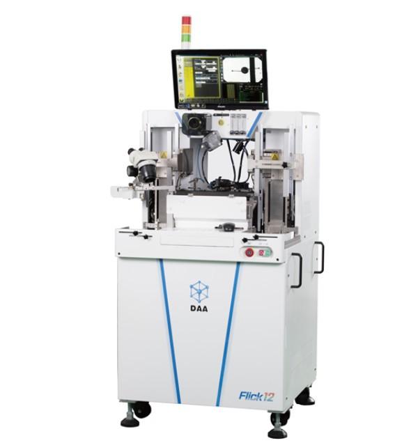 自动化设备生产加工厂家