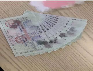 丰银汇提供专业的承兑汇票业务