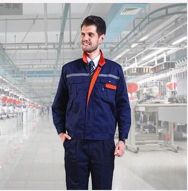 行行服饰专业生产工作服定做厂家