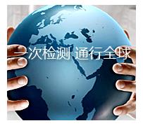 WSCT提供RED认证咨询策划