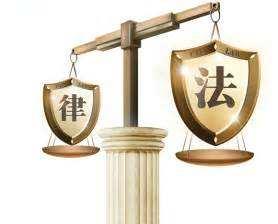 光法律师事务所专注于郑州律所排名、河南律师事务所等商务服务产