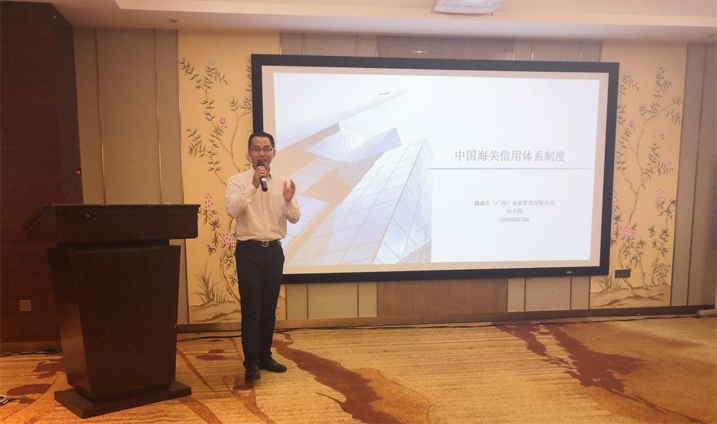 腾森生坚持守则,实践优质广州代理记账产品