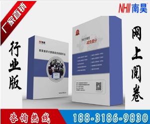 河北省精品智能阅卷系统哪家好 新品精品有痕阅卷系统上哪买