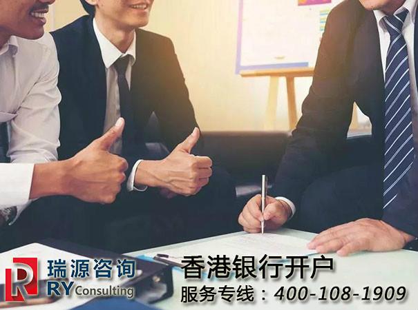 瑞源专注于新加坡开户、BVI开银行账户市场开