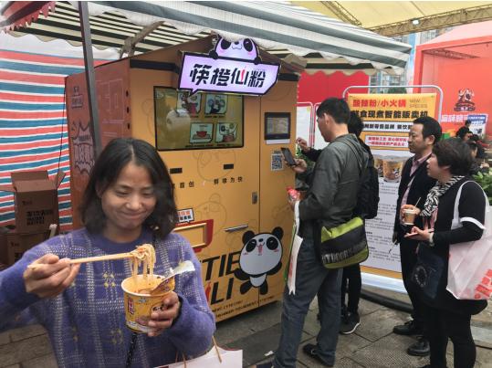 蜀记供应链筷橙仙粉加盟优质保证,重庆羊肉粉哪家好低价甩卖张家批