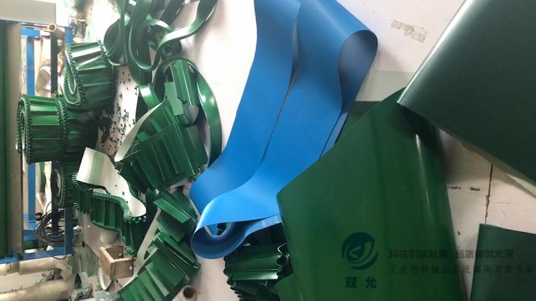 花纹输送带哪家生产的好,优质的产品与服务