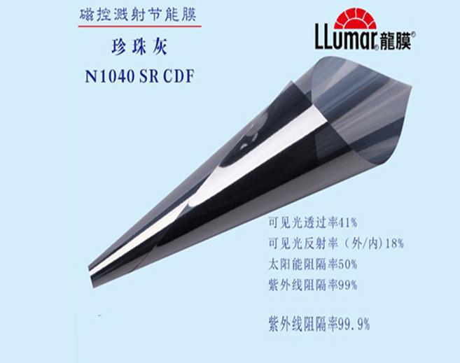 力盾宏达专注于磨砂膜定制,中国龙膜价格的专家