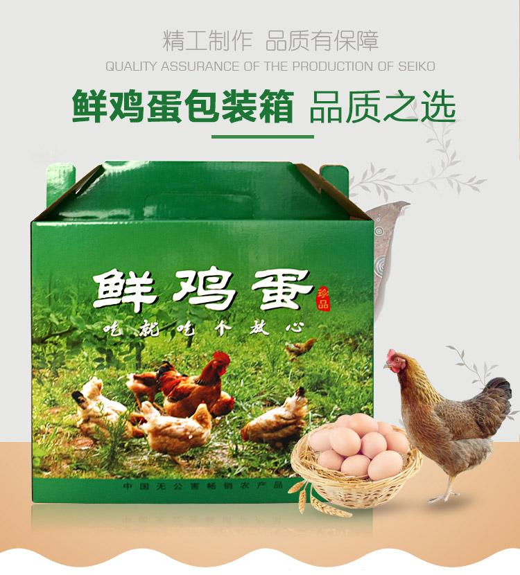 郑州制作礼品盒在郑州罗航新乡纸箱厂