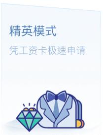 杭州担保贷款公司技术精湛质量优,就来蜂融