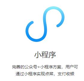 武汉小程序定制开发选择怀信广志小程序开发,信誉保证