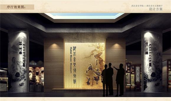 北京畅思空间新型展览展示建筑建材,欢迎来我司实地考察