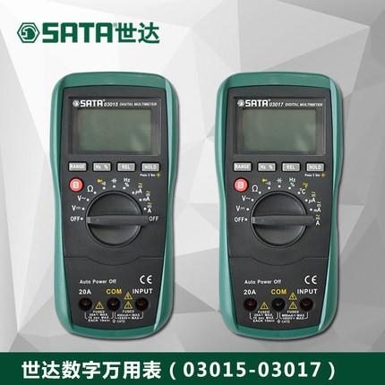 广州浩铖五金提供全面的工具箱套装服务,用户认准的电子电工品牌