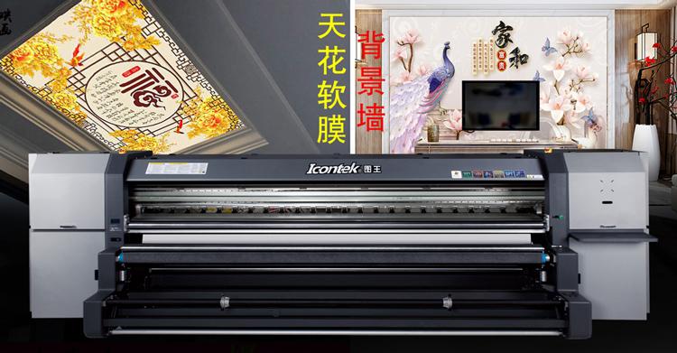 膜布打印机,骏驭印刷品牌值得拥有