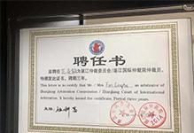 深圳�x婚律��,深圳卓�喾�律提供一站式的深圳律��服��