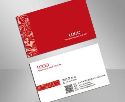 手提袋印刷定做,专业专业名片设计印刷制作,专业生产专业名片设