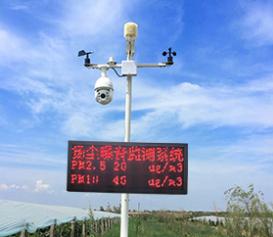 扬尘在线监测仪哪个比较好扬尘在线监测扬尘在线监测仪