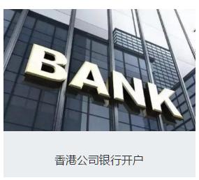 同价双11,为新加坡企业银行开户打call不要停