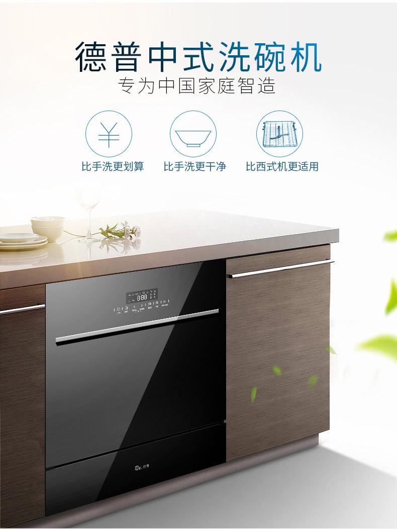 水槽要上哪買比較好德普洗碗機
