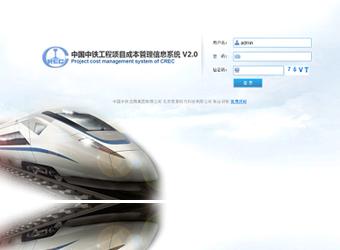 北京市廠家直銷數據分析平臺 多種規格型號