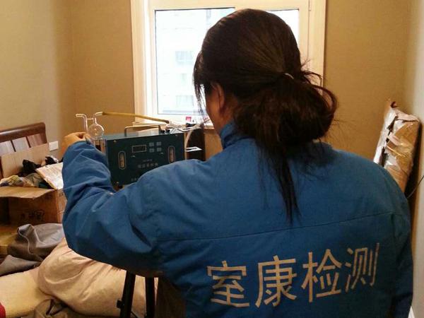黑龍江省哪里有賣得好的哈爾濱甲醛檢測機構,檢測甲醛售后服務怎樣配件