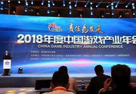 珠海普燃推出台州棋牌游戏开发公司,用得舒心的人气产品