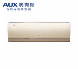 奧克斯空調專業性哪家強,認準奧克斯空調武漢奧克斯空調經銷商