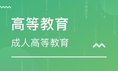 河南省在哪能買到品質好的河南專升本,供應