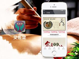 成都迪因特app外包公司口碑好,多年专业经营市场