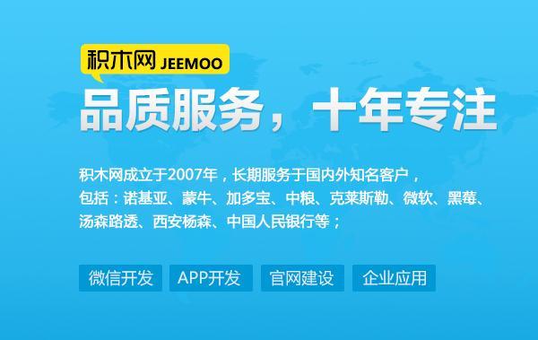 网站定制开发技术精湛质量优,就来北京网赢时代