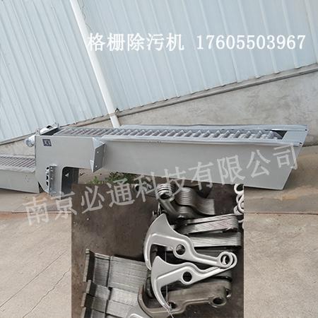 南京必通打造一站式的动物撕碎机服务产品及理念