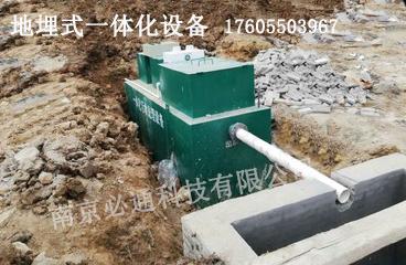 山东生活污水处理设备找生活污水处理设备,性价比高,服务好