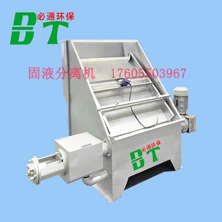 南京必通厂家专业直供实用的固液筛分设备货源