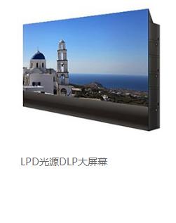 高穩定性的LED電子顯示屏就選亞威yawee