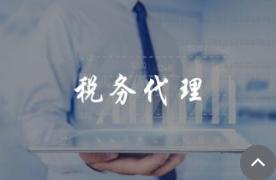 企凡网信息技术专业生产自由职业、个人独资企业等商务服务产品