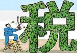 企凡网信息技术(北京)有限秋霞在线观看秋理论免费,一家专业致力于新三板限售股、限售股减持、限售股减持税收政策服务